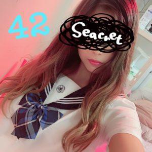 S__5013524
