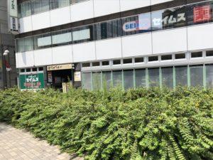 豊島区池袋 JK見学店〜見学クラブぬくぬく〜東京 アクセス写真