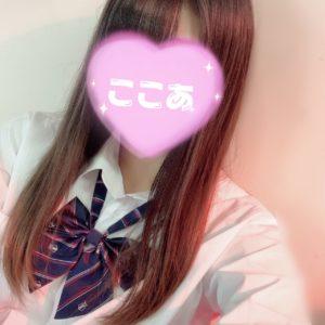 池袋 JK見学店〜見学クラブぬくぬく〜東京所属キャスト写真